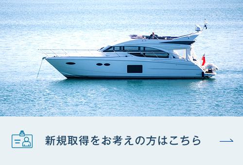 https://www.kusuharakaiji.com/cwp/wp-content/uploads/2018/04/banner011.jpg