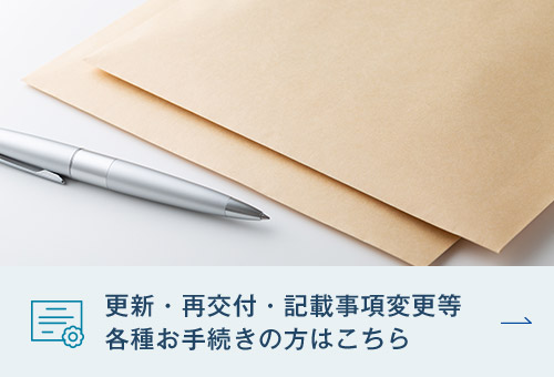 https://www.kusuharakaiji.com/cwp/wp-content/uploads/2018/04/banner012.jpg